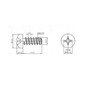 ZKH/震坤行 Q003-2021 十字槽盘头自攻螺钉 碳钢 发黑 100321-01 ST1.7×5 平尾 1个