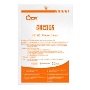 CROR/科洛 创可贴 创可贴-新款包装 7.2×1.9cm 10片 1包