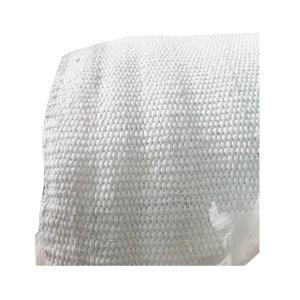 GC/国产 石棉布 2mm-可定制 材质硅酸铝 1千克