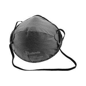 ANDANDA/安丹达 罩杯型有机蒸气异味及防颗粒物口罩 9546CO KP95 头戴式 防有机 活性炭 20只 1盒