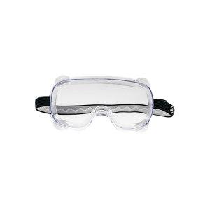 ANDANDA/安丹达 View3000防护眼罩(电商版) 10121 透明 防雾防液体飞溅 通风口 1副