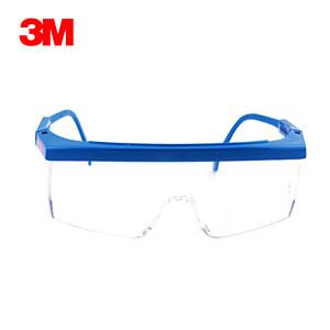 3M 经济型轻便防护眼镜 1711AF 防雾 1副