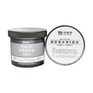 WWT/沃维泰 钢质修补剂 DLTS-13503 A组分437.5g+B组分62.5g 1套