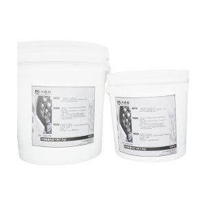 WWT/沃维泰 环保耐磨涂层 DLTS-13701 A组分7.5kg+B组分2.5kg 1套