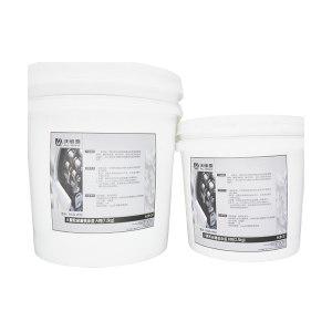 WWT/沃维泰 大颗粒耐磨损涂层 DLTS-13702 A组分7.5kg+B组分2.5kg 1套