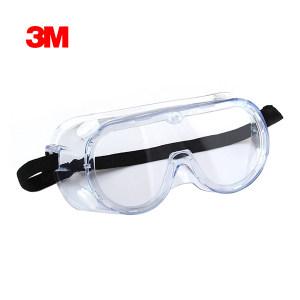 3M 防化学护目镜 1621AF 防雾 1副
