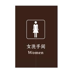 YUETONG/月桐 卫生间门帘 1×1.6m 1×1.6m 棕色 棉麻混纺 1块