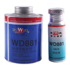 WD/万达 输送带粘合剂 WD881 A组份800g+B组份80g 1套
