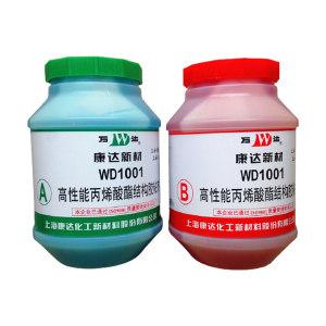 WD/万达 高性能丙烯酸结构胶 WD1001 褐色 4kg(A2kg+B2kg) 1组