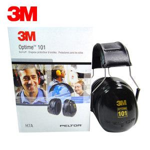 3M OPTIME101系列头戴式耳罩 H7A NRR/SNR:27/31dB 1副