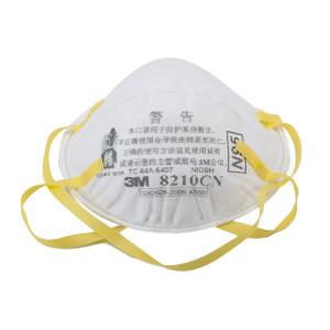 3M 罩杯型防颗粒物口罩 8210CN N95 头戴式 1个