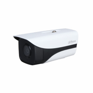 DAHUA/大华 红外定焦筒型网络摄像机 DH-IPC-HFW1230M-A-I1-V3 镜头焦距3.6mm 200万像素 支持POE 红外50m 1台