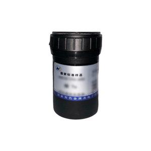 GRINM/国家有色金属及电子材料分析测试中心 汞标准溶液 GSB04-1729-2004(b) 1000μg/mL 50mL 1瓶