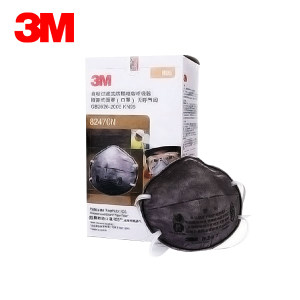 3M 罩杯型有机蒸气异味及防颗粒物口罩 8247CN R95 头戴式 1盒