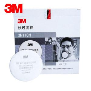 3M 1200/3000系列防尘滤棉 3N11CN P1 防护各类喷漆作业中产生的漆雾 1盒