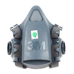 3M 7500硅胶系列呼吸防护半面罩 7501 小号 1个
