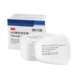 3M 6000/7500/FF-400系列防尘滤棉 5N11CN N95/KN95 防护颗粒物 1盒