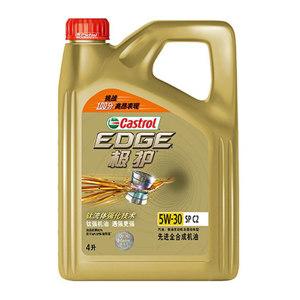 CASTROL/嘉实多 轿车发动机油 EDGE 极护 SP 5W-30 4L 1桶