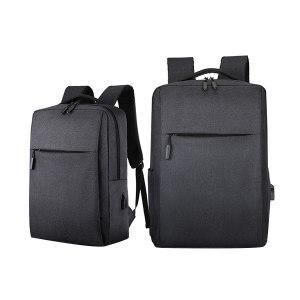 E-TRAVEL/易旅 USB双肩包 深灰色 材质:420D防水涤纶 尺寸28×12×41cm 1个