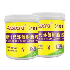 AUSBOND/奥斯邦 环氧树脂AB胶 6101 A:1kg 透明+B:1kg 淡黄色 1组
