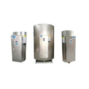 XINNING/新宁 容积式电热水器 NP200-50 200L 380V 50kW 1台