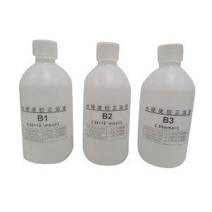 SANXIN/三信 水硬度电极校正溶液 B1 B2 B3 250mL×3瓶 1套