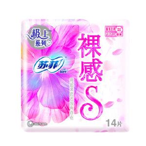 SOFY/苏菲 极上裸感S量多棉柔日用卫生巾 230mm 14片 1包