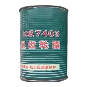 GREATWALL/长城 高温齿轮脂 7403# 250g 1罐
