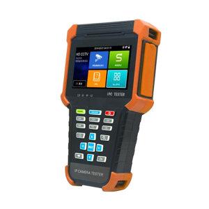 HIKVISION/海康威视 手持式工程宝 DS-2FG0002-H 1只