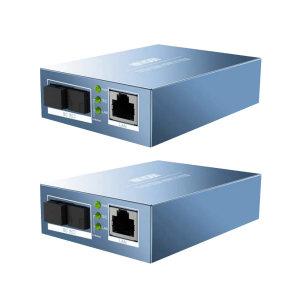 HIKVISION/海康威视 千兆单模单纤光纤收发器套装 DS-3D201R-3E+DS-3D201T-3E 带电源适配器 传输距离3km 1对