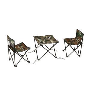 COLODA/酷龙达 迷彩桌椅三件套 CLDY-03 1套