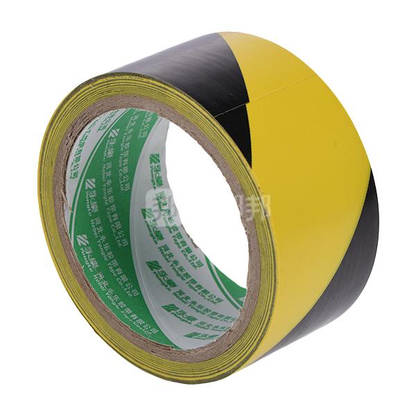 YONGLE/永乐 PVC标识警示胶带 JSH140 黄黑斜纹 0.14mm×50mm×22m 1卷