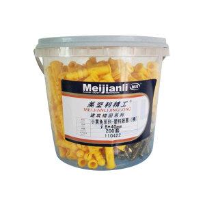 MJL/美坚利 塑料胀塞 PP+碳钢 黄色 M8×40 1包
