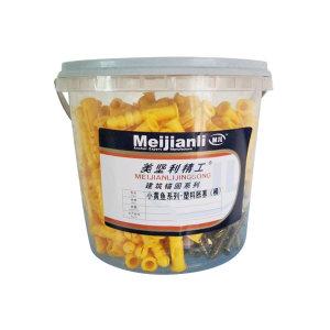 MJL/美坚利 塑料胀塞 PP+碳钢 黄色 M10×50 1包