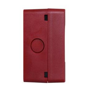 BDQN/北大青鸟 火灾报警按钮 JBF4121-P 带电话插孔 1个