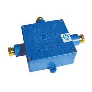 WAROM/华荣 矿用本安电路用分线盒 JHH3 184×147×48mm 1个