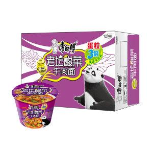 KANGSHIFU/康师傅 经典桶面老坛口味 6920152414071 85g×12桶 1箱