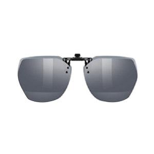 HORIEN/海俪恩 男士女士太阳眼镜(夹片) N611C5 1个