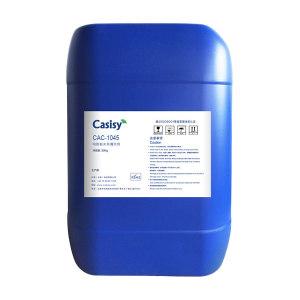 CASISY/科西 电路板夹具清洗剂 CAC-1045 30kg 1桶