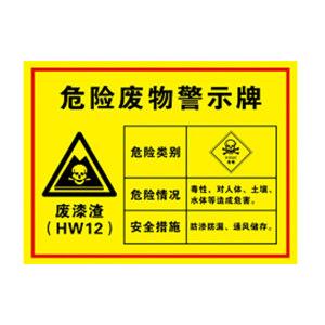 GOSIM/国新 综合类标签贴 GX-033102 PP背胶贴纸 防水防晒 40×40cm 1张