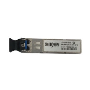 HIKVISION/海康威视 光模块 HK-SFP-1.25G-20-1310E 1个