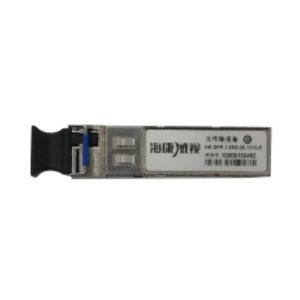 HIKVISION/海康威视 光模块 HK-SFP-1.25G-20-1550E 1个