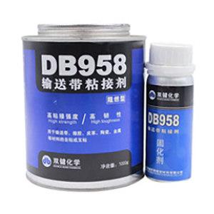 DOUBLEBOND/双键 输送带胶 DB958 1.1kg 1套