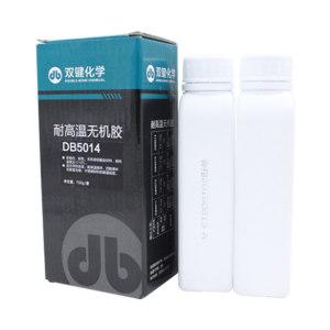 DOUBLEBOND/双键 高温无机胶 DB5014 500g+250g 1套