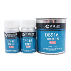 DOUBLEBOND/双键 橡胶修补剂 DB916 250g 1套