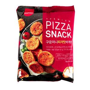 SAMLIP/三立 经典意式披萨风味面包饼干 8801068050592 120g 1袋