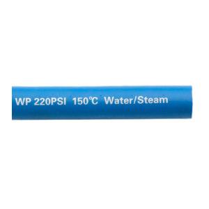 SUPFLOW/赛弗 冷却水管 A5-045-0750-90-BLK 内径19.1mm 壁厚5.95mm 长90m 蓝色 15bar 1卷