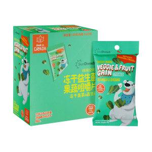 SUNDRENCH 冻干益生菌果蔬咀嚼片(冻干菠菜&西兰花) 628110086907 120g 1盒