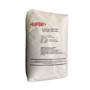 DOW/陶氏 离子交换树脂 AMBERLITE™ MB20 25L 1袋
