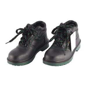 HONEYWELL/霍尼韦尔 GLOBE系列中帮牛皮安全鞋 BC6240471 40码 黑色 防砸防静电防刺穿 1双